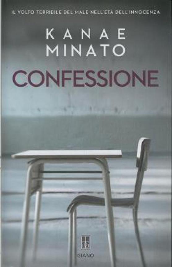 giano_-_confessione